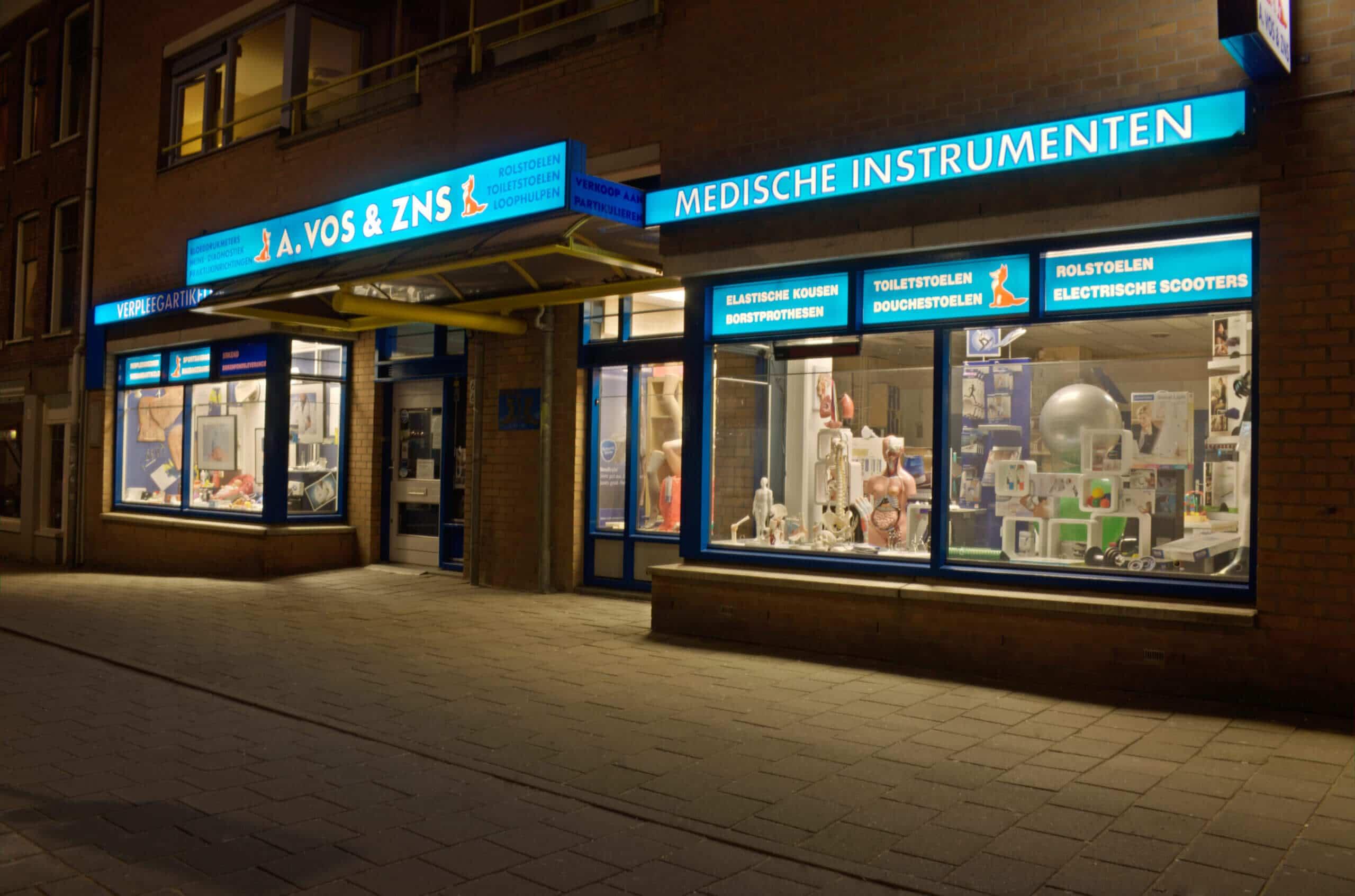 Huidige winkelpand Eerste Oosterparkstraat